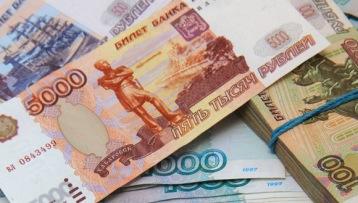 Rusia-Economía