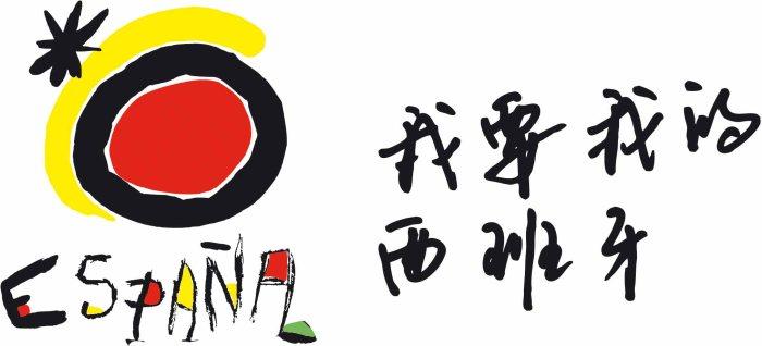 Sol de Miró Chino