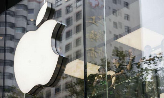 apple-logo-700