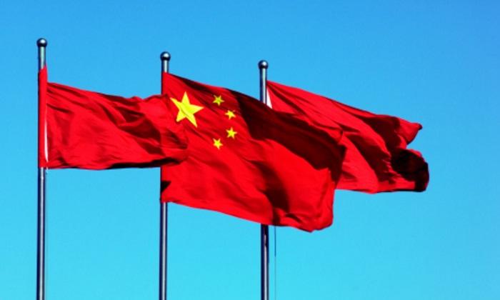 china-banderas.jpg
