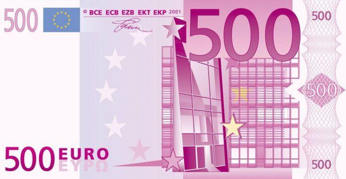 economia-billete-500-euros-1462294462092.jpg