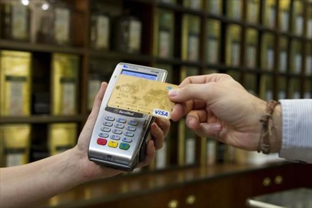 pago-con-tarjeta-credito-1454967192779