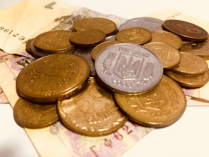 Moneda Ucraniana